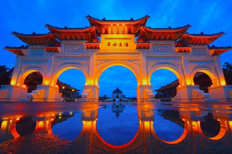السياحة العلاجية في تايوان
