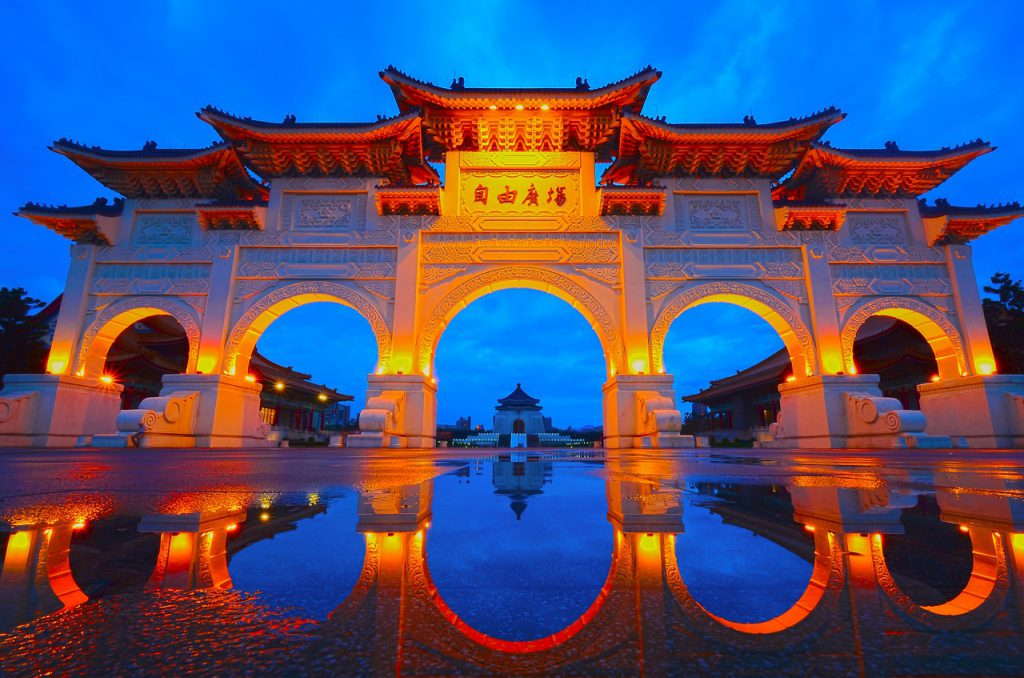 السياحة الأستشفائية في تايوان
