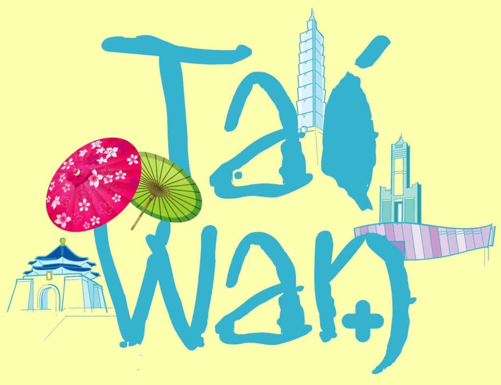 السياحة الظبية في تايوان