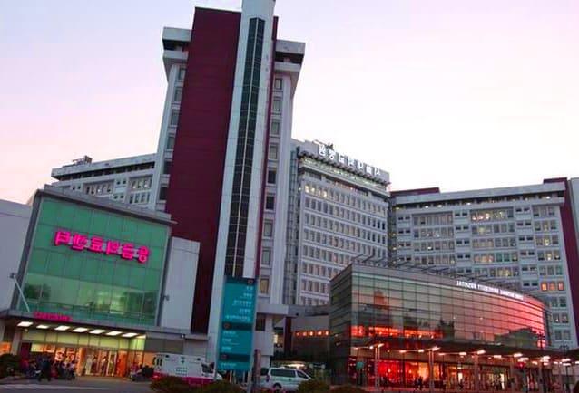 السياحة العلاجية في كوريا الجنوبية